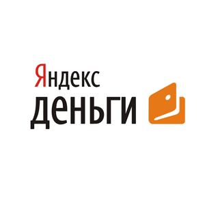 Яндекс Деньги – что это и с чем едят