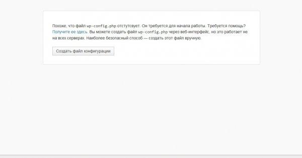 Как установить сайт на хостинг? (DLE и WordPress)